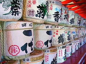 300px-Sake_barrels