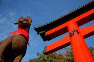 Japon_2012_Paysages_portique