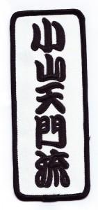 OCR0149