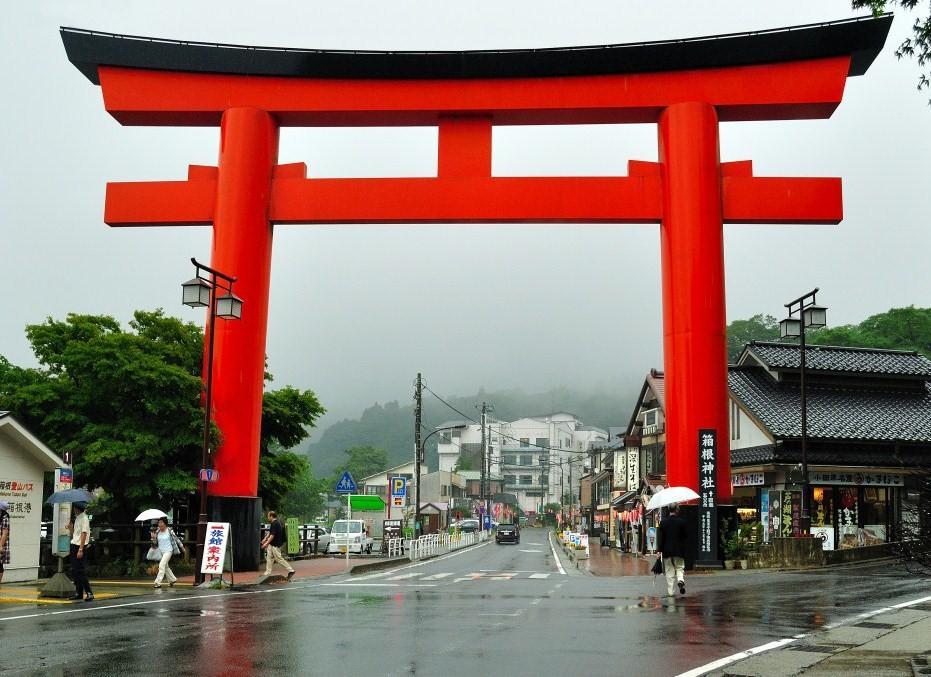 Portail japonais