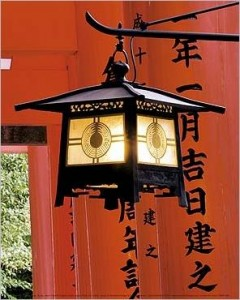 img_Torii-rouge--Kyoto--Japon_Jon-ARNOLD_ref~ARM1000_mode~zoom[1]