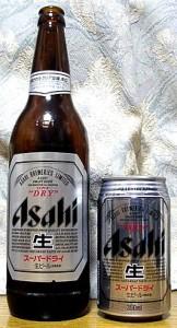 220px-Asahi_superdry_japan