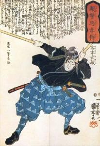380px-Musashi_ts_pic