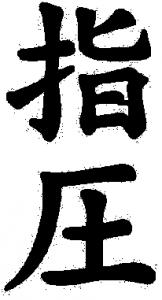 Shiatsu-Kanji-sans-fond