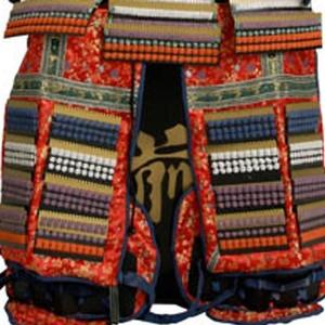 armure-de-samourai-beige