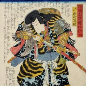 estampe-utagawa-yoshitora-shiranama-suikoden-1863
