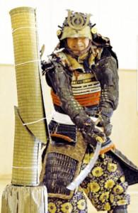 samourai_coupe